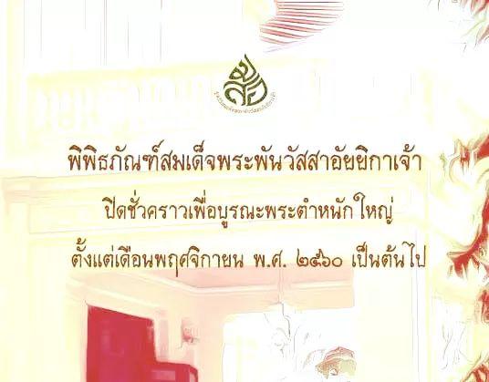 FB_IMG_1513054278344